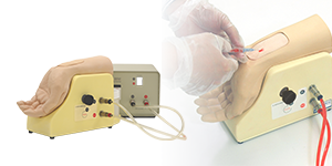 Photo: Arterial Puncture Training Wrist